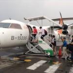 澎湖諸島1 松山空港から馬公空港へのフライト