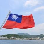 台湾を知るための本