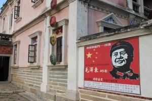 金門国家公園にある毛沢東の人物画