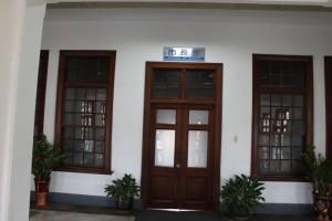 新竹市政府の市長室