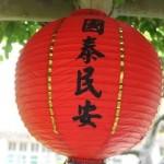 枋寮褒忠亭義民廟。散策もできる台湾新竹の観光スポット