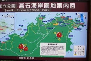 碁石海岸の地図