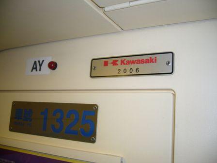 P1120804.jpg