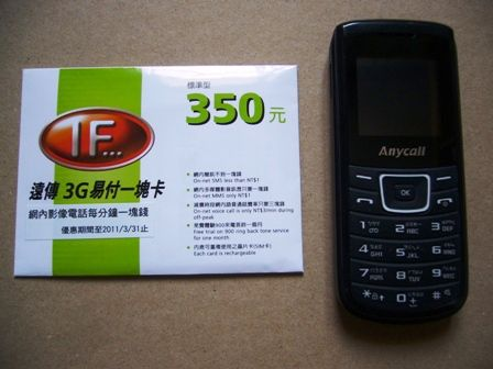 P1130282.jpg